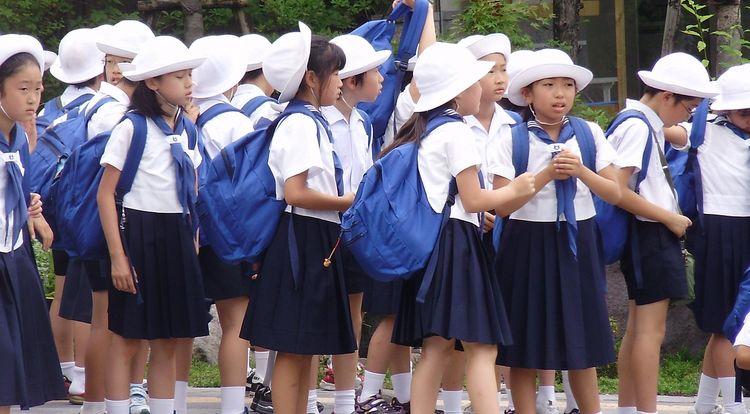 uniforme japon